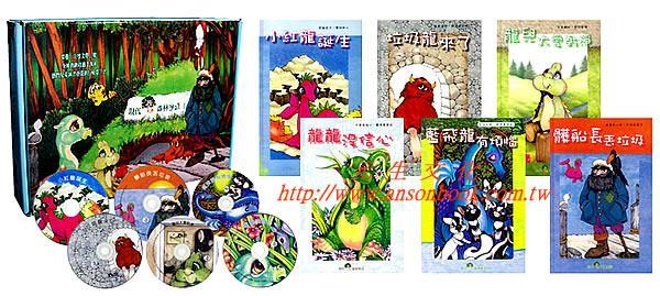 童话森林粘贴画分享展示